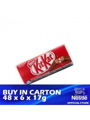 Nestle KitKat 2-Fingers Aluminium Share Bag 48 x 6 x 17g