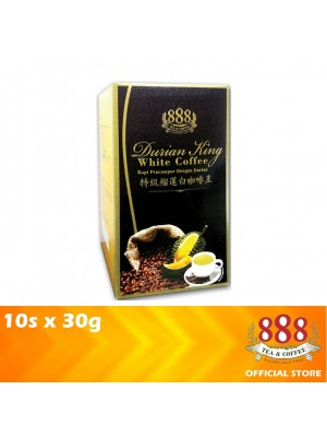 888 3 in 1 Instant Durian King White Coffee 10 x 30g [MUST BUY]