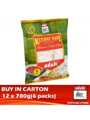 Adabi Ketupat Nasi 12 x 780g(6 packs)