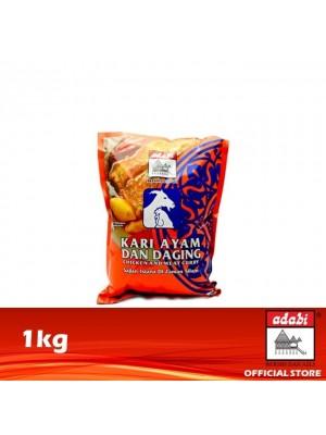 5E. Adabi Serbuk Kari Ayam & Daging 1kg [Essential]