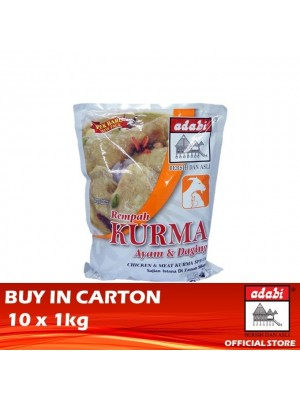 Adabi Serbuk Kurma Ayam & Daging 10 x 1kg