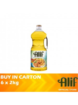 Alif Palm Cooking Oil 6 x 2kg