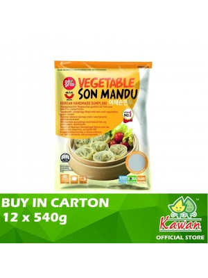 Allgroo Vegetable Son Mandu 12 x 540g