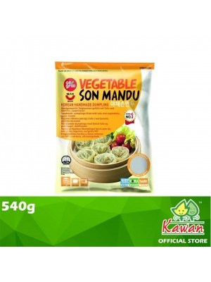 Allgroo Vegetable Son Mandu 540g