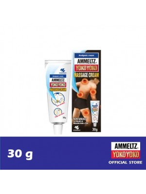 Ammeltz Cream 30g