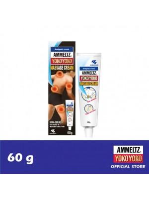 Ammeltz Cream 60g