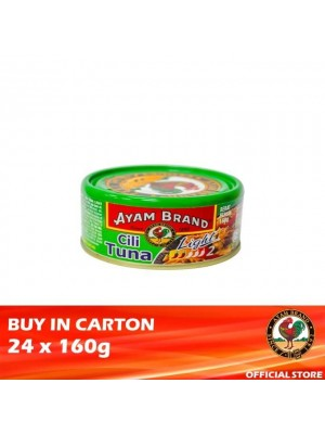 Ayam Brand Chilli Tuna Light 24 x 160g [Essential]