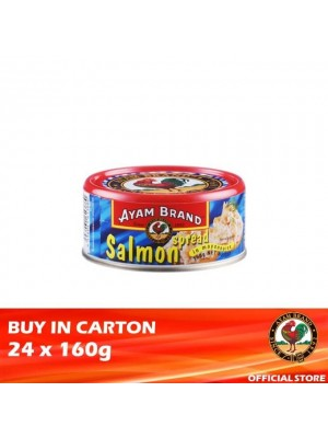 Ayam Brand Spread - Salmon Spread 24 x 160g [Essential]