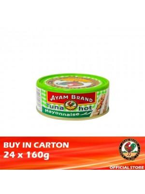 Ayam Brand Tuna Mayonnaise - Hot 24 x 160g