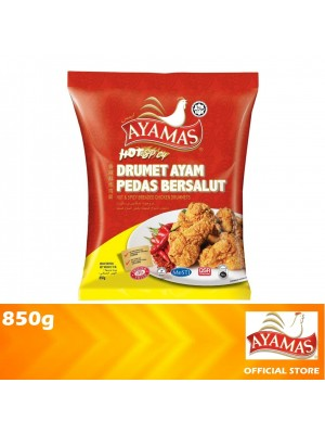Ayamas Breaded Chicken Drummets Hot & Spicy 850g