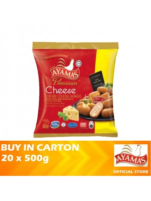Ayamas Chicken Cocktail Cheese Sausages 20 x 500g