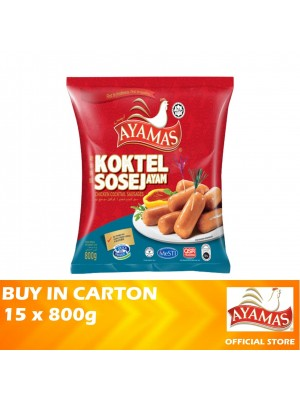 Ayamas Chicken Cocktail Sausages 15 x 800g