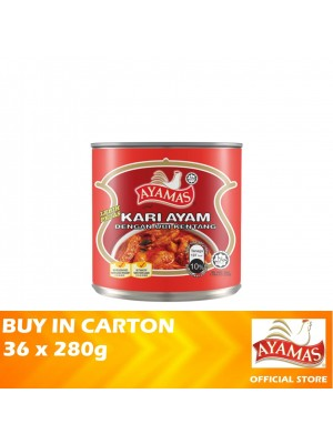 Ayamas Chicken Curry with Potato Extra Spicy 36 x 280g