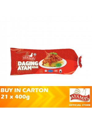 Ayamas Minced Chicken Meat 21 x 400g