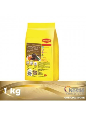 Nestle Professional Basic Brown Sauce Mix 1kg