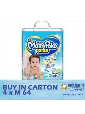 MamyPoko Pants Extra Dry Skin Boy 3 x M64
