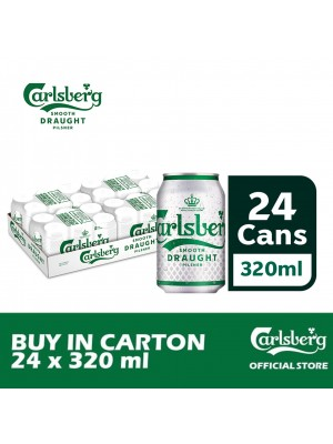 1B. Carlsberg Smooth Draught Beer Can 24 x 320ml