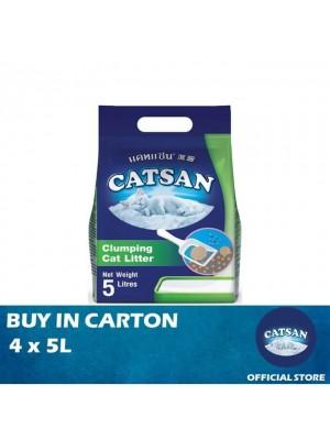 Catsan Clumping Cat 4 x 5L