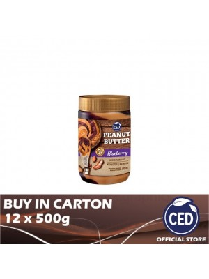 CED Peanut Butter Blueberry Flavoured Stripes 12 x 500g