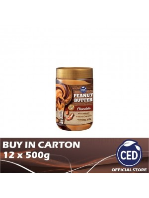CED Peanut Butter Chocolate Flavoured Stripes 12 x 500g