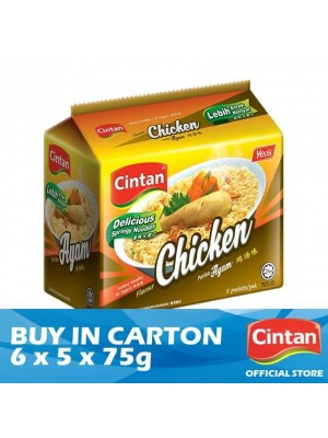 Cintan Chicken 6 x 5 x 75g