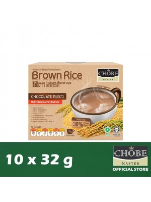 Chobe Instant Fiber Cereal Drink - Chocolate 10 x 32g [MUST BUY]