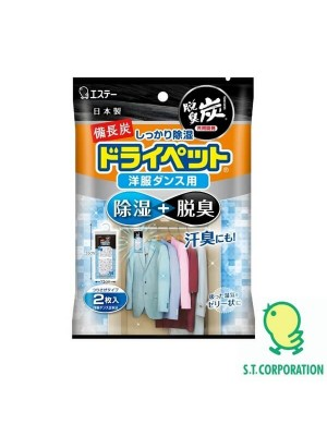 S.T.-Bincho-Tan Charcoal Dry Pet Dehumider - For Wardrobe 2pcs