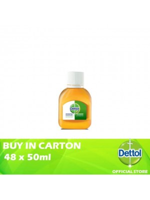 Dettol Antiseptic Liquid 48 x 50ml