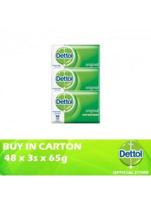 Dettol Body Soap Original 48 x 3s x 65g
