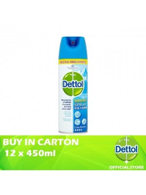 Dettol Disinfectant Spray Crisp Breeze 12 x 450ml