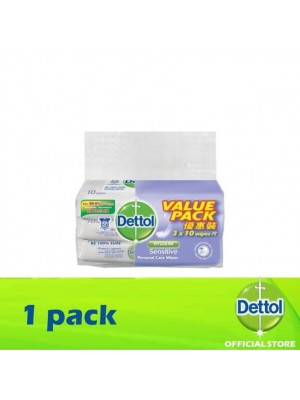 Dettol Personal Care Wet Wipes Sensitive (Value Pack 3 x 10s) [MUST BUY]