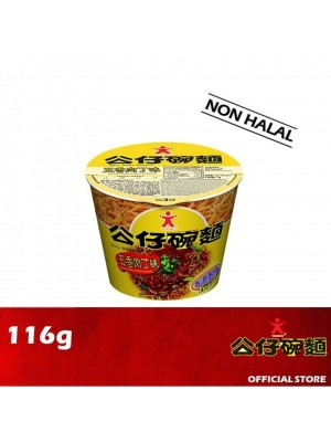 Doll Bowl Noodle Spiced Pork Cubes Flavour 116g (Non Halal)