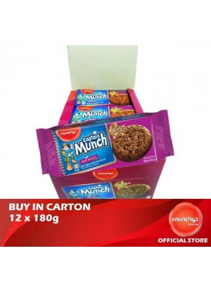 Munchy's Captain Munch Chocolate Chip Double Chocolate 12x180g