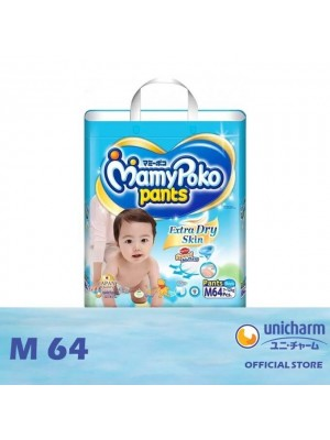 MamyPoko Pants Extra Dry Skin Boy M64