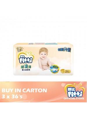 Fitti Gold Tape L 3 x 36's