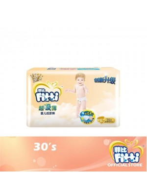 Fitti Gold Tape XL 30's