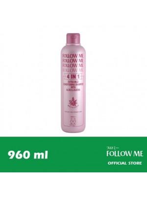 Follow Me 4 in 1 with Aloe & Jojoba 960ml