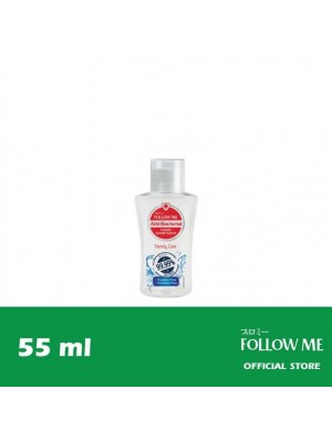 Follow Me Anti-Bacterial Hand Sanitizer - Family Care 55ml