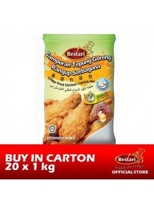 Bestari Fried Chicken Coating - Garlic 20 x 1kg [Essential]