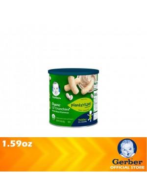 Gerber Organic Lil' Crunchies White Bean Hummus 1.59oz