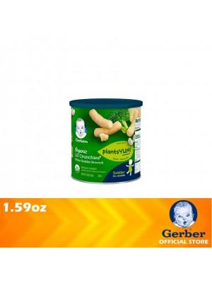 Gerber Organic Lil' Crunchies White Cheddar Broccoli 1.59oz