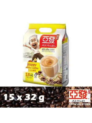 Ah Huat Happy White Coffee Pistachio 15 x 32g