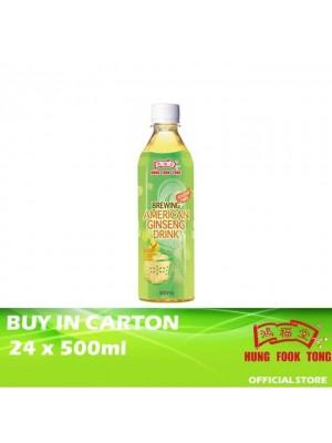 Hung Fook Tong Brewing American Ginseng Drink 24 x 500ml