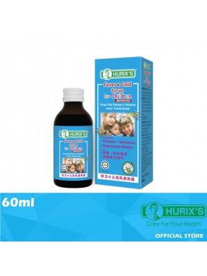 Hurix's Fever & Cold Syrup For Children 60ml