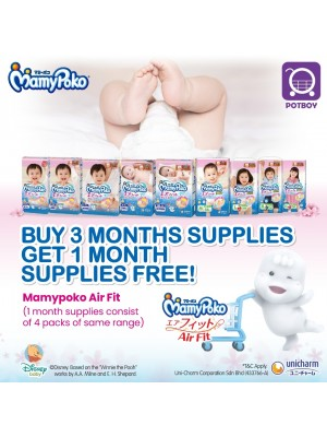 Mamypoko Airfit Buy 3 ctn Free 1 ctn Subscription Voucher