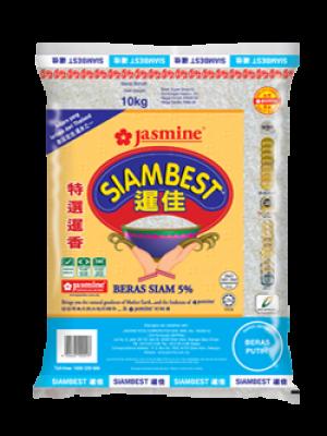 Rice-Jasmine Siam Best Siam 5% Rice 10kg
