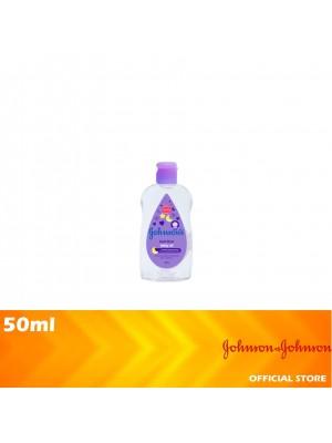 Johnson's Baby Bedtime Oil 50ml