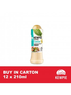 Kewpie Caesar Dressing 12 x 210ml