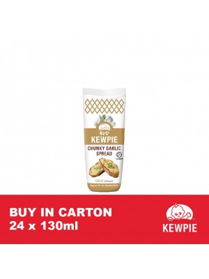 Kewpie Chunky Garlic Spread 24 x 130ml
