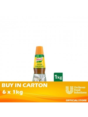 Knorr Concentrated Chicken Bouillon 6x1KG
